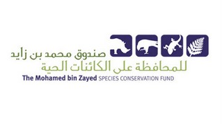 Mohammed Bin Zayed Foundation
